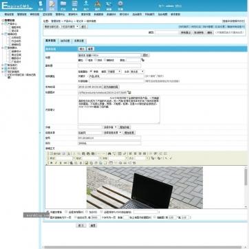 帝国CMS企业公司手机端整站模板高效安全稳定可定制整合电脑端后台功能