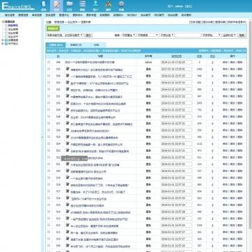 HTML5个人博客工作室视频收费播放下载新闻帝国CMS整站模板自适应手机后台功能