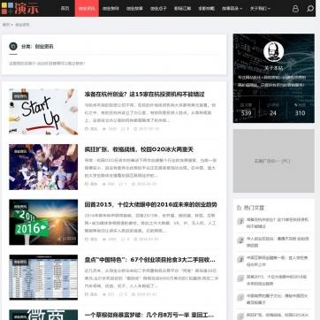 帝国CMS自适应手机HTML5个人博客工作室视频收费播放下载新闻整站模板