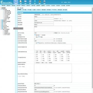 自适应手机HTML5帝国CMS模板新闻资讯个人博客工作室视频收费播放下载整站-ecms286后台功能
