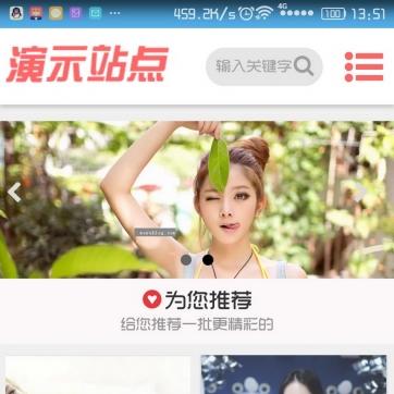 漂亮写真图片商品展示HTML5自适应响应式手机帝国CMS整站源码模板