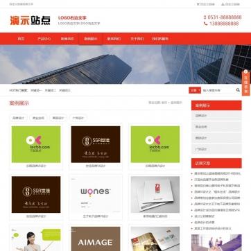 企业公司产品案例新闻自适应HTML5响应式帝国CMS网站模板整站手机