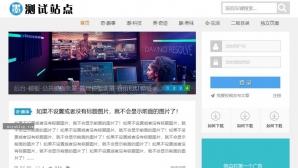 个人网站博客文章新闻资讯整站帝国CMS自适应HTML5响应式手机模板B