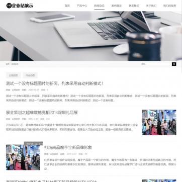 百度MIP工作室企业公司自适应响应式HTML5模板帝国CMS整站源码B