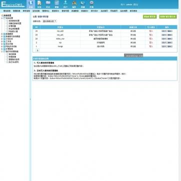 个人网站自媒体博客文章新闻下载整站帝国CMS自适应HTML5响应式手机模板B后台功能