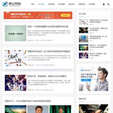 自适应手机HTML5工作室视频收费播放下载新闻资讯个人博客帝国CMS整站模板-ecms262