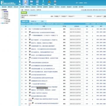 视频收费播放下载新闻资讯门户自适应手机HTML5帝国CMS整站模板-ecms258后台功能