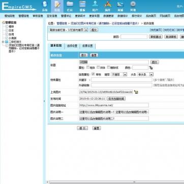 图片美女妹子3.5G数据帝国CMS自适应HTML5响应式手机模板源码整站后台功能