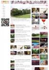 帝国CMS可爱清新个人博客资讯新闻整站自适应HTML5响应式模板源码