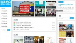 帝国CMS自适应百度MIP新闻博客自媒体网站模板PHP手机版整站源码-ecms235