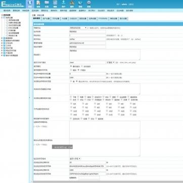 帝国CMS模板整站HTML5响应式手机自适应企业公司产品展示作品文章新闻图片网站-ecms265后台功能