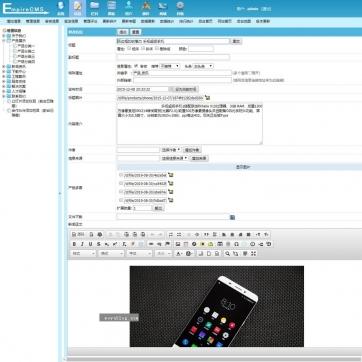 企业公司工作室网站源码帝国CMS模板整站HTML5响应式自适应手机(包含下载、问答、招聘、反馈留言)后台功能