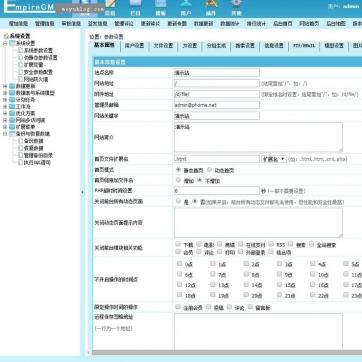 自适应HTML5响应式企业公司展示文章新闻帝国CMS网站模板整站手机后台功能