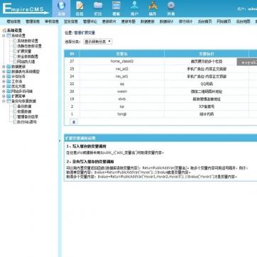 HTML5响应式个人网站博客文章新闻资讯帝国CMS整站自适应手机模板后台功能