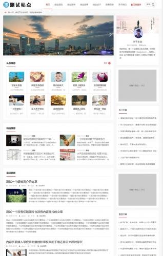自适应手机HTML5帝国CMS模板新闻资讯个人博客工作室视频收费播放下载整站