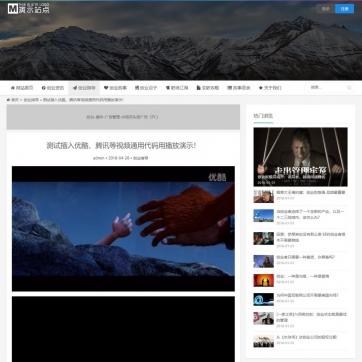 新闻资讯个人博客工作室视频收费播放下载帝国CMS自适应手机HTML5整站模板