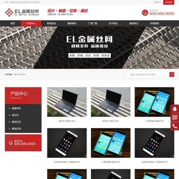 帝国CMS模板整站HTML5响应式手机自适应企业公司产品展示作品文章新闻图片网站-ecms288