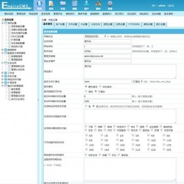 视频收费播放下载新闻资讯门户自适应手机HTML5帝国CMS整站模板-ecms260后台功能