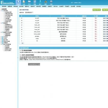 电影视频影视播放HTML5手机平板自适应响应式帝国CMS整站网站模板后台功能