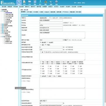 微信小视频播放展示帝国CMS整站模板带1G测试数据后台功能