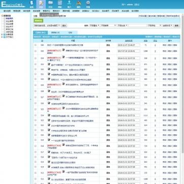 帝国CMS个人博客工作室整站模板新闻资讯视频收费播放下载自适应手机HTML5后台功能