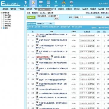资讯文章个人博客新闻帝国CMS网站模板整站自适应HTML5响应式手机后台功能