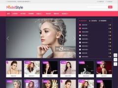 帝国CMS整站网站模板人物明星模特网红摄影图片新闻资料展示收费播放下载HTML5响应式自适应-ecms243
