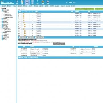 自适应手机HTML5工作室视频收费播放下载新闻资讯个人博客帝国CMS整站模板-ecms240后台功能