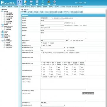 视频收费播放下载新闻资讯门户自适应手机HTML5帝国CMS整站模板-ecms236后台功能