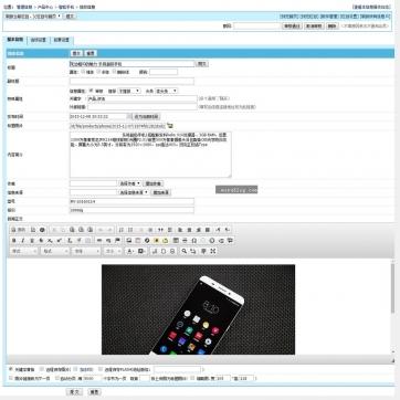 百度MIP工作室企业公司自适应响应式HTML5模板帝国CMS整站源码后台功能