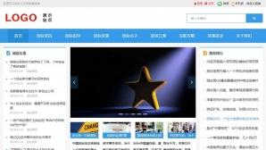 视频图片新闻资讯软件下载博客帝国CMS自适应响应式HTML5整站模板