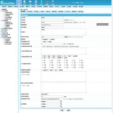 自适应HTML5响应式个人博客文章资讯新闻帝国CMS网站模板整站手机后台功能