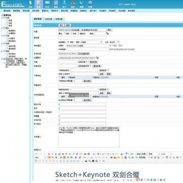 文章下载图片视频商城淘宝客帝国CMS整站模板自适应HTML5响应式三后台功能