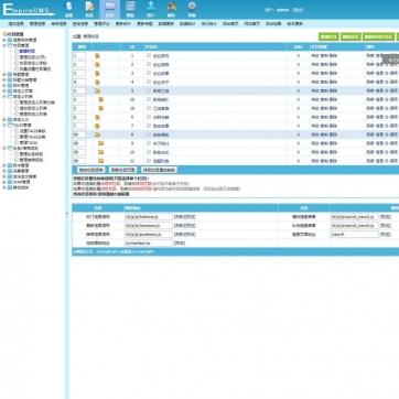 帝国CMS模板自适应响应式手机宽屏新闻资讯博客HTML5站群SEO专用整站后台功能