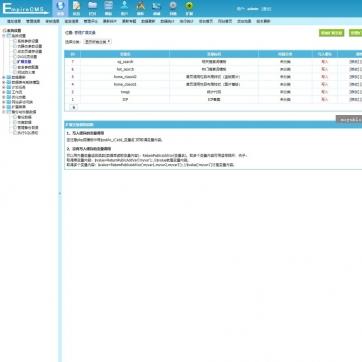 运营级别图片站整站帝国CMS模板多种图片套图展示下载运营模式自适应响应式HTML5手机后台功能