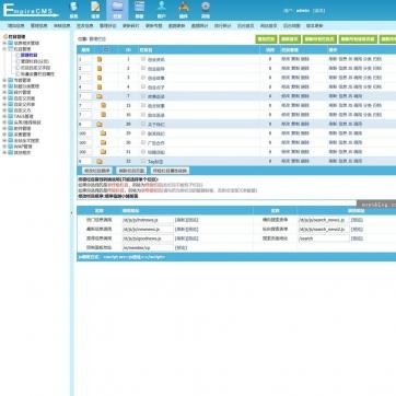 个人博客工作室整站帝国CMS模板新闻资讯视频收费播放下载自适应手机HTML5-ecms233后台功能