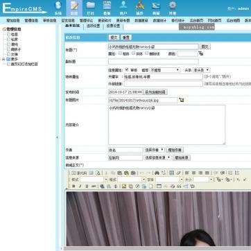 漂亮写真图片商品展示HTML5自适应响应式手机帝国CMS整站源码模板后台功能
