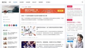 自适应手机HTML5工作室视频收费播放下载新闻资讯个人博客帝国CMS整站模板-ecms240