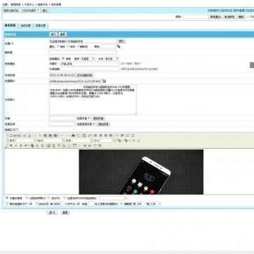 企业公司工作室整站源码帝国CMS自适应响应式HTML5支持手机后台功能