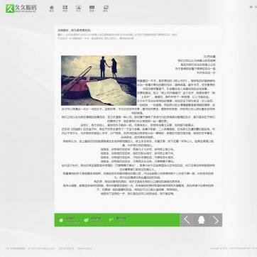 帝国CMS个人工作室企业公司团队网站高端大气上档次整站模板源码