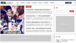 自适应手机HTML5工作室视频收费播放下载新闻资讯个人博客帝国CMS整站模板