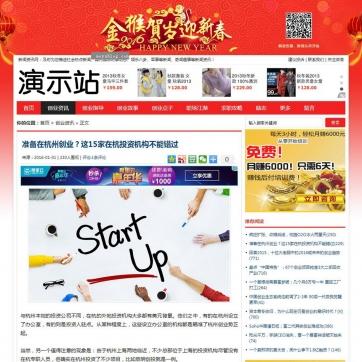 响应式手机个人博客文章资讯新闻帝国CMS网站模板整站自适应HTML5