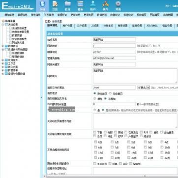 视频电影在线播放下载帝国CMS源码整站模板手机自适应响应式HTML5后台功能