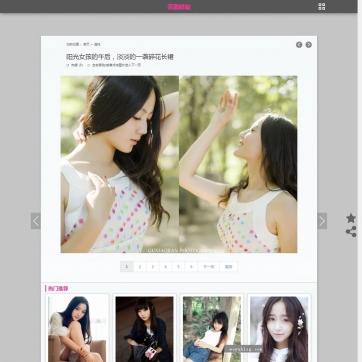 帝国CMS多终端美女摄影妹子图片手机专用网站模板整站高端大气3
