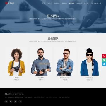 公司企业产品团队新闻图片展示HTML5响应式自适应网站模板帝国CMS