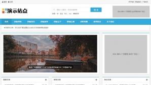 HTML5整站模板视频播放图片展示新闻资讯软件下载个人博客帝国CMS自适应响应式