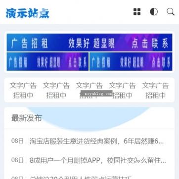 帝国CMS软件资源下载推广HTML5自适应响应式手机整站模板-ecms290