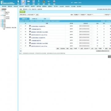 帝国CMS模板整站HTML5响应式手机自适应企业公司产品展示作品文章新闻图片网站-ecms241后台功能