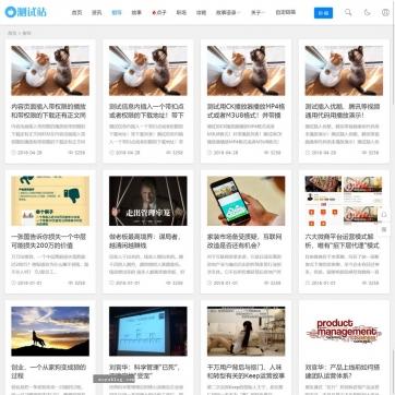 视频收费播放下载新闻资讯门户自适应手机HTML5帝国CMS整站模板-ecms244