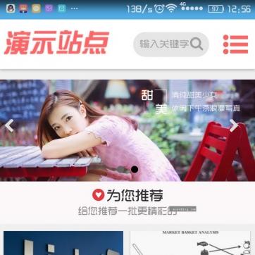 图文资讯新闻文章HTML5手机自适应响应式网站源码帝国CMS整站模板